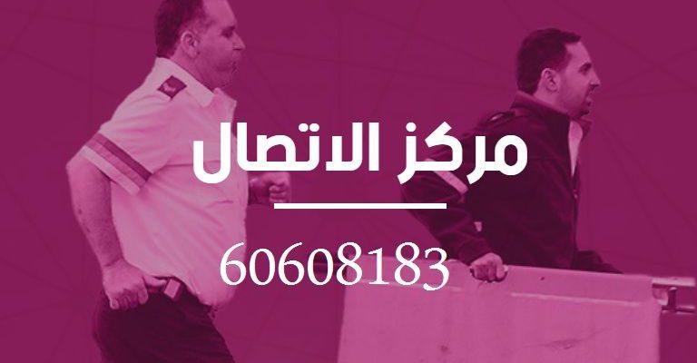 رقم بي ان سبورت الموحد الكويت 60608183 خدمة العملاء